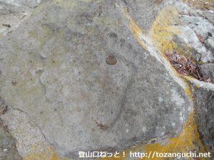 子持神社の女神の足跡の足形のくぼみ