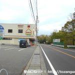 高戸谷十二廻りバス停(関越交通)