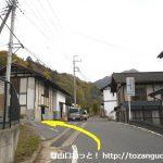 皇海山の登山口に行く途中の住宅街の道
