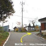 栗原川林道の入口手前の三叉路