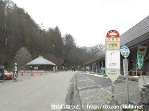 大清水バス停(関越交通)