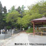 戸神山南山麓の虚空蔵尊の参道入口前