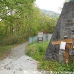戸神山南山麓の虚空蔵尊本殿手前左手にある水道施設横から見る戸神山のハイキングコース