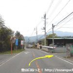 戸神山南山麓の虚空蔵尊の入口T字路