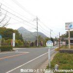 岡谷上バス停(関越交通)