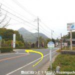 岡谷上バス停横のT字路を左に入る