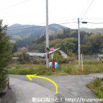 不発知バス停から観音寺に向かう途中の分岐①