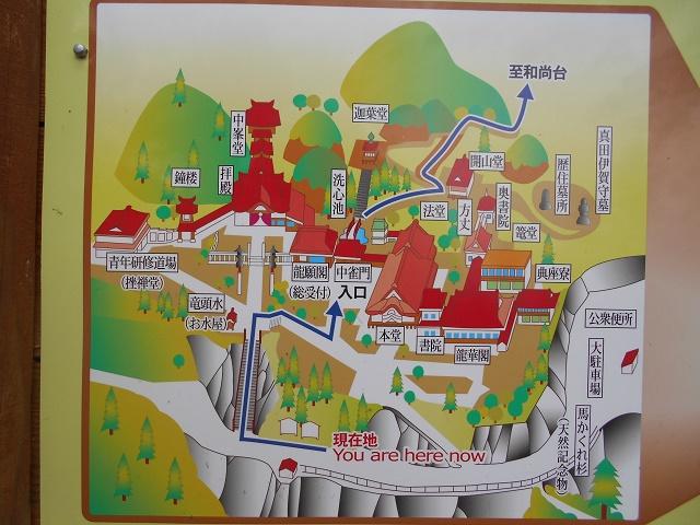弥勒寺境内の案内図