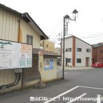 後閑駅バス停(関越交通)