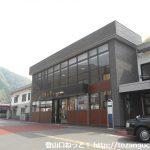 水上駅(JR上越線)