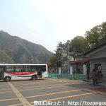 水上駅バス停(関越交通)