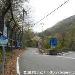 武尊橋バス停(関越交通)