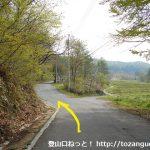 武尊橋バス停前の分岐から武尊神社に向かう途中の分岐①