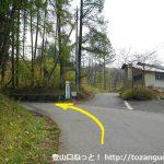 武尊橋バス停前の分岐から武尊神社に向かう途中の分岐②
