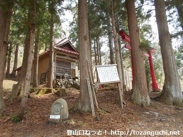 武尊山の登山口に佇む武尊神社の本殿