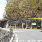 武尊橋バス停前の分岐から武尊神社の方に進む