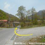土合駅前の車道を谷川岳ロープウェイ方面に進む