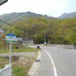土合橋バス停(関越交通)