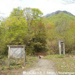 白毛門の登山道入口前(鉄橋前)