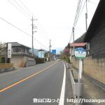 相俣バス停(関越バス)
