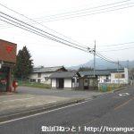 猿ヶ京バス停(関越交通)