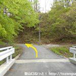 赤沢スキー場の入口手前の橋