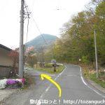 赤沢スキー場入口バス停のすぐ北の分岐を左に入る