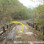 稲包山の登山口にある秋小屋沢橋