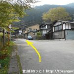 永井宿郷土館前の坂を上がる