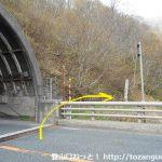 国道17号線の三国トンネル東(南)出口右側からガードを乗り越える