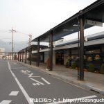 中之条駅バス停(関越交通)