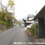 駒岩バス停(関越交通)