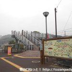 群馬原町駅の歩道橋