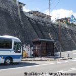大島駅前バス停(伊那バス:鳥倉線)