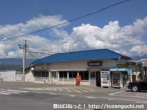 伊那大島駅(JR飯田線)