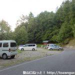 荒川岳・赤石岳(南ア)の鳥倉登山口にバスでアクセスする方法