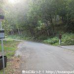 鳥ヶ池キャンプ場入口バス停(伊那バス:南アルプス登山バス「鳥倉線」)