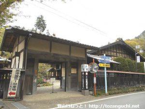 旧黒沢家住宅(群馬県上野村)