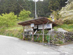 日本水の水くみ場