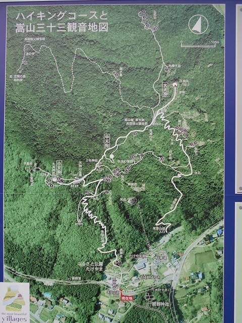 嵩山(嵩山城址)のハイキングコースの案内板