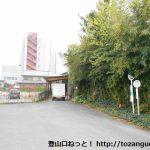 原町駅バス停(関越交通)