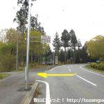県道54号線から川浦林道に入る