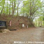 川浦林道の雨坊主山の登山口前
