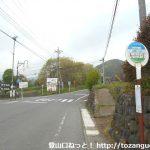 清水バス停(関越交通)