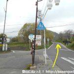清水バス停前の国道406号線を長野原方面に進む