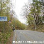 国道406号線の須賀尾峠