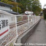 海瀬駅(JR小海線)
