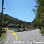 栗生バス停から御座山の登山口に行く途中の分岐