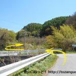 国道299号線の滝平橋手前で右に入ってすぐ左→右と曲がる