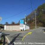 県道68号線の毛木平(毛木場駐車場)入口分岐